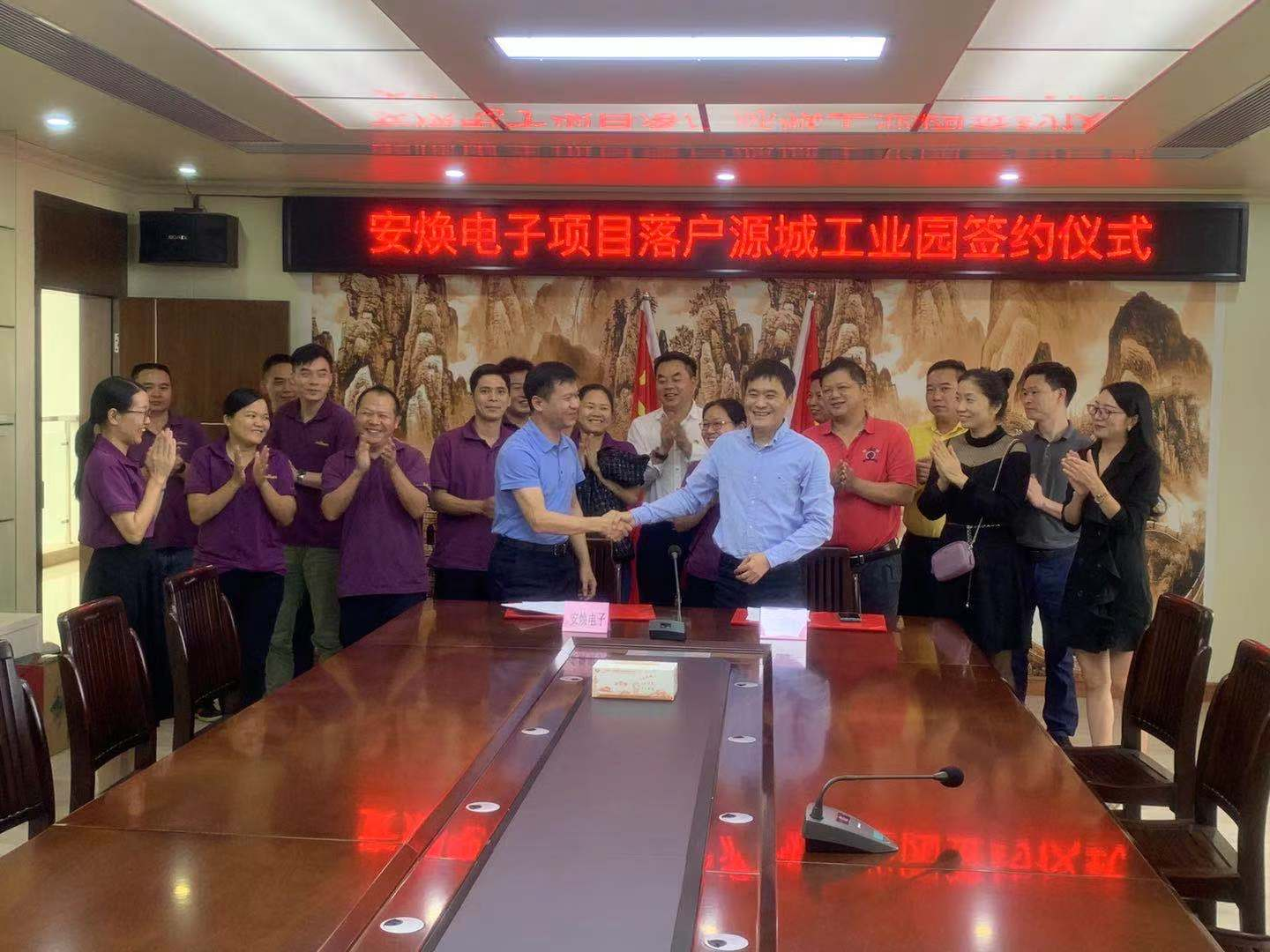 Contract signed for the new site of An Huan in He Yuan City